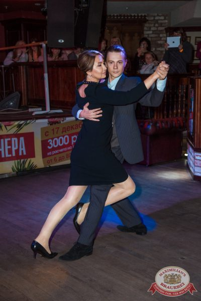 Второй конкурсный день проекта «Давайте Потанцуем», 21 октября 2014 - Ресторан «Максимилианс» Самара - 07