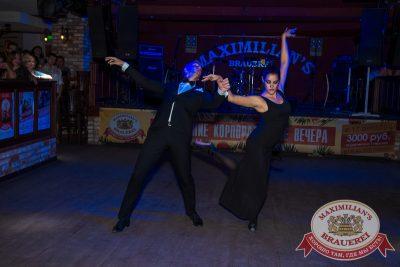 Второй конкурсный день проекта «Давайте Потанцуем», 21 октября 2014 - Ресторан «Максимилианс» Самара - 08