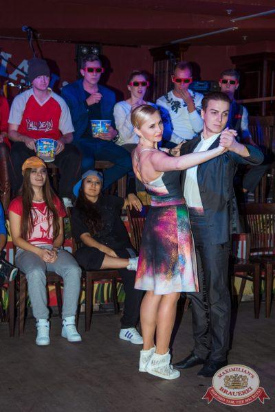 Второй конкурсный день проекта «Давайте Потанцуем», 21 октября 2014 - Ресторан «Максимилианс» Самара - 11