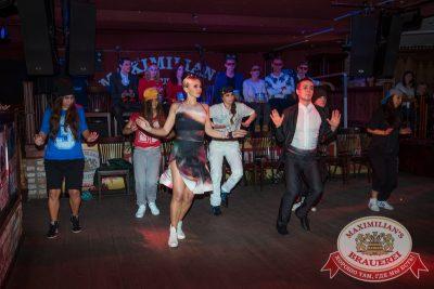 Второй конкурсный день проекта «Давайте Потанцуем», 21 октября 2014 - Ресторан «Максимилианс» Самара - 12