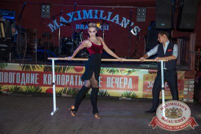 Второй конкурсный день проекта «Давайте Потанцуем», 21 октября 2014 - Ресторан «Максимилианс» Самара - 15