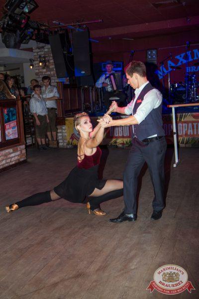 Второй конкурсный день проекта «Давайте Потанцуем», 21 октября 2014 - Ресторан «Максимилианс» Самара - 16