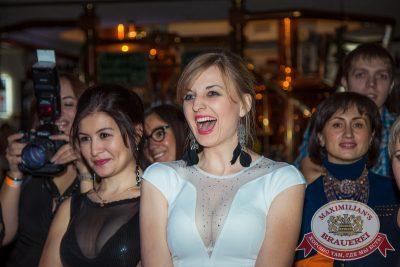 Второй конкурсный день проекта «Давайте Потанцуем», 21 октября 2014 - Ресторан «Максимилианс» Самара - 20