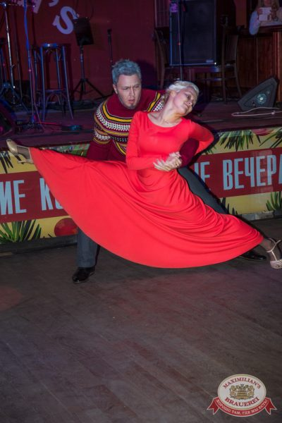 Второй конкурсный день проекта «Давайте Потанцуем», 21 октября 2014 - Ресторан «Максимилианс» Самара - 23