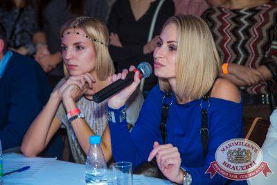 Второй конкурсный день проекта «Давайте Потанцуем», 21 октября 2014 - Ресторан «Максимилианс» Самара - 24