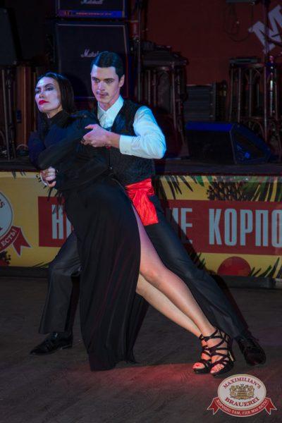 Второй конкурсный день проекта «Давайте Потанцуем», 21 октября 2014 - Ресторан «Максимилианс» Самара - 26