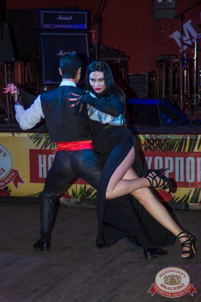 Второй конкурсный день проекта «Давайте Потанцуем», 21 октября 2014 - Ресторан «Максимилианс» Самара - 27