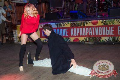 Второй конкурсный день проекта «Давайте Потанцуем», 21 октября 2014 - Ресторан «Максимилианс» Самара - 31