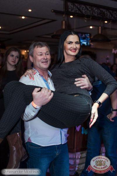 Международный женский день: вечеринка без фартуков, день второй, 8 марта 2015 - Ресторан «Максимилианс» Самара - 02