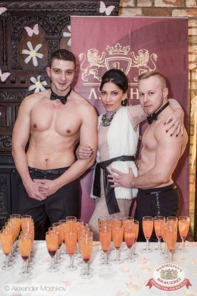 Международный женский день: вечеринка без фартуков, день второй, 8 марта 2015 - Ресторан «Максимилианс» Самара - 07