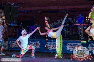 Международный женский день: вечеринка без фартуков, день второй, 8 марта 2015 - Ресторан «Максимилианс» Самара - 09