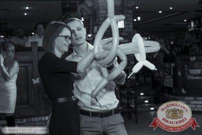 Международный женский день: вечеринка без фартуков, день второй, 8 марта 2015 - Ресторан «Максимилианс» Самара - 14