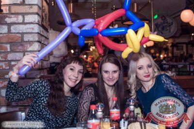 Международный женский день: вечеринка без фартуков, день второй, 8 марта 2015 - Ресторан «Максимилианс» Самара - 15