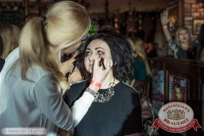 Международный женский день: вечеринка без фартуков, день второй, 8 марта 2015 - Ресторан «Максимилианс» Самара - 16
