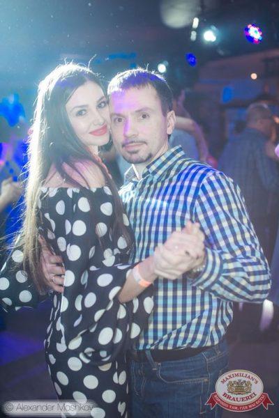 Международный женский день: вечеринка без фартуков, день второй, 8 марта 2015 - Ресторан «Максимилианс» Самара - 27