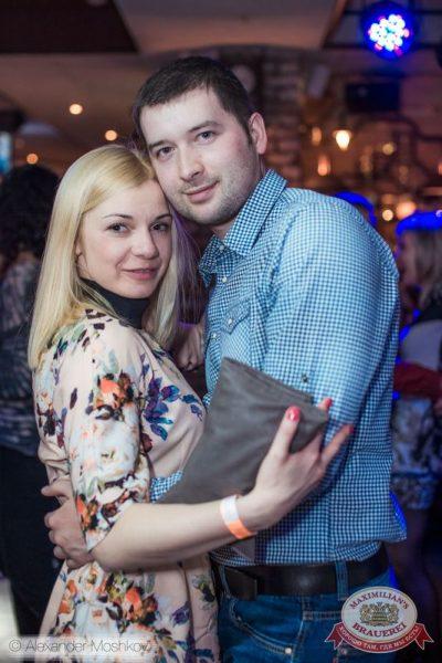 Международный женский день: вечеринка без фартуков, день второй, 8 марта 2015 - Ресторан «Максимилианс» Самара - 28