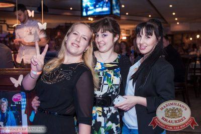 Международный женский день: вечеринка без фартуков, день второй, 8 марта 2015 - Ресторан «Максимилианс» Самара - 33