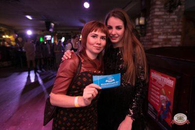 Международный женский день, 7 марта 2019 - Ресторан «Максимилианс» Самара - 0015