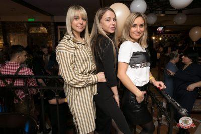 Международный женский день, 7 марта 2019 - Ресторан «Максимилианс» Самара - 0027