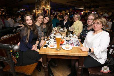 Международный женский день, 7 марта 2019 - Ресторан «Максимилианс» Самара - 0034