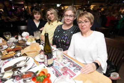 Международный женский день, 7 марта 2019 - Ресторан «Максимилианс» Самара - 0036