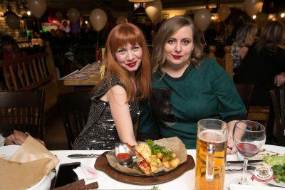Международный женский день, 7 марта 2019 - Ресторан «Максимилианс» Самара - 0046