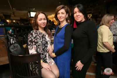 Международный женский день, 7 марта 2019 - Ресторан «Максимилианс» Самара - 0048