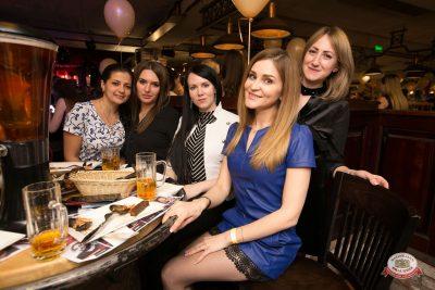 Международный женский день, 7 марта 2019 - Ресторан «Максимилианс» Самара - 0049