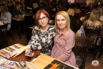 Международный женский день, 7 марта 2019 - Ресторан «Максимилианс» Самара - 0050