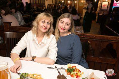 Международный женский день, 7 марта 2019 - Ресторан «Максимилианс» Самара - 0052