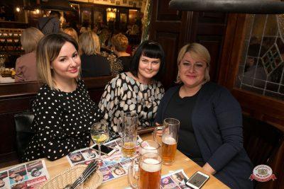 Международный женский день, 7 марта 2019 - Ресторан «Максимилианс» Самара - 0054