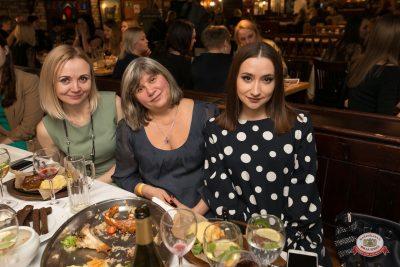 Международный женский день, 7 марта 2019 - Ресторан «Максимилианс» Самара - 0055