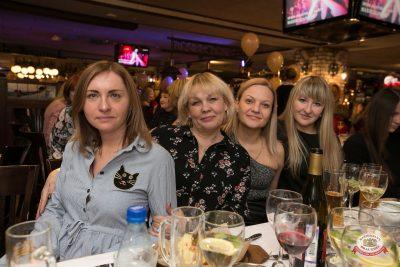 Международный женский день, 7 марта 2019 - Ресторан «Максимилианс» Самара - 0056