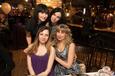 Международный женский день, 7 марта 2019 - Ресторан «Максимилианс» Самара - 0059