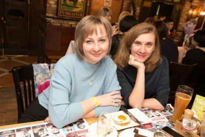 Международный женский день, 7 марта 2019 - Ресторан «Максимилианс» Самара - 0065