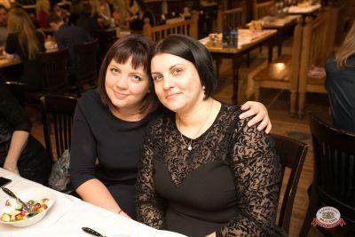 Международный женский день, 7 марта 2019 - Ресторан «Максимилианс» Самара - 0067