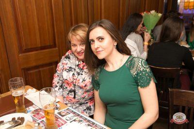 Международный женский день, 7 марта 2019 - Ресторан «Максимилианс» Самара - 0078