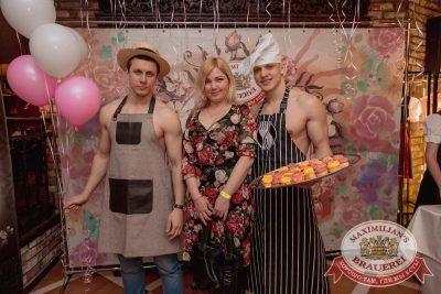 Международный женский день, 8 марта 2017 - Ресторан «Максимилианс» Самара - 1