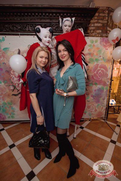 Международный женский день, 7 марта 2017 - Ресторан «Максимилианс» Самара - 10