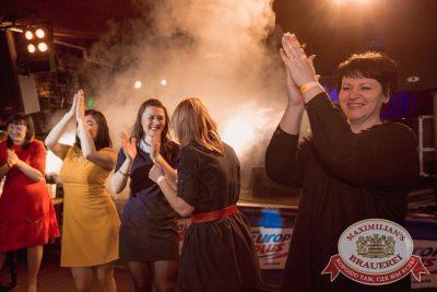 Международный женский день, 7 марта 2017 - Ресторан «Максимилианс» Самара - 16