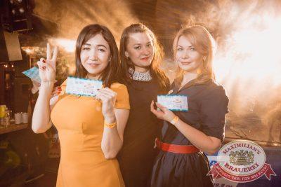 Международный женский день, 7 марта 2017 - Ресторан «Максимилианс» Самара - 17