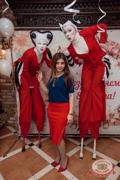 Международный женский день, 7 марта 2017 - Ресторан «Максимилианс» Самара - 2