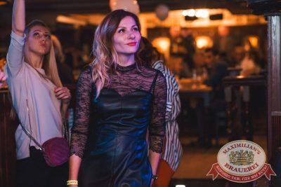 Международный женский день, 8 марта 2017 - Ресторан «Максимилианс» Самара - 26