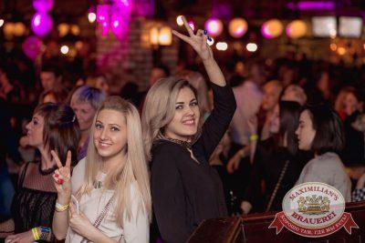 Международный женский день, 8 марта 2017 - Ресторан «Максимилианс» Самара - 27
