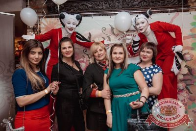 Международный женский день, 7 марта 2017 - Ресторан «Максимилианс» Самара - 3