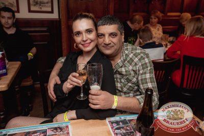 Международный женский день, 8 марта 2017 - Ресторан «Максимилианс» Самара - 32