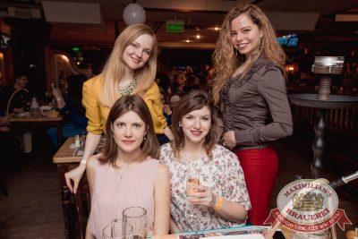 Международный женский день, 7 марта 2017 - Ресторан «Максимилианс» Самара - 32