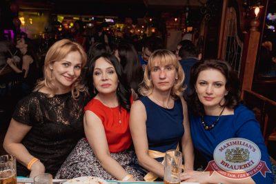 Международный женский день, 7 марта 2017 - Ресторан «Максимилианс» Самара - 33