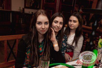 Международный женский день, 7 марта 2017 - Ресторан «Максимилианс» Самара - 36