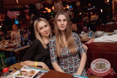 Международный женский день, 8 марта 2017 - Ресторан «Максимилианс» Самара - 37